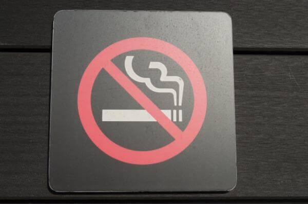 禁煙 効果 メリット