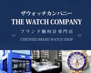 TWC 腕時計通販サイト